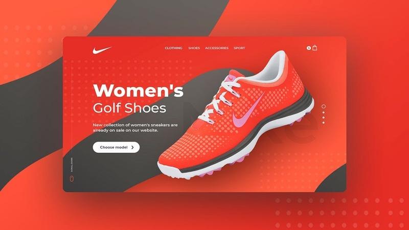 Nike website design - концепт дизайна сайта за 30 минут. Часть 1.