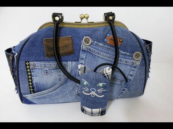 Переделки Из старого новое Джинсовые сумочки