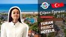 Turan Prince | online workshop