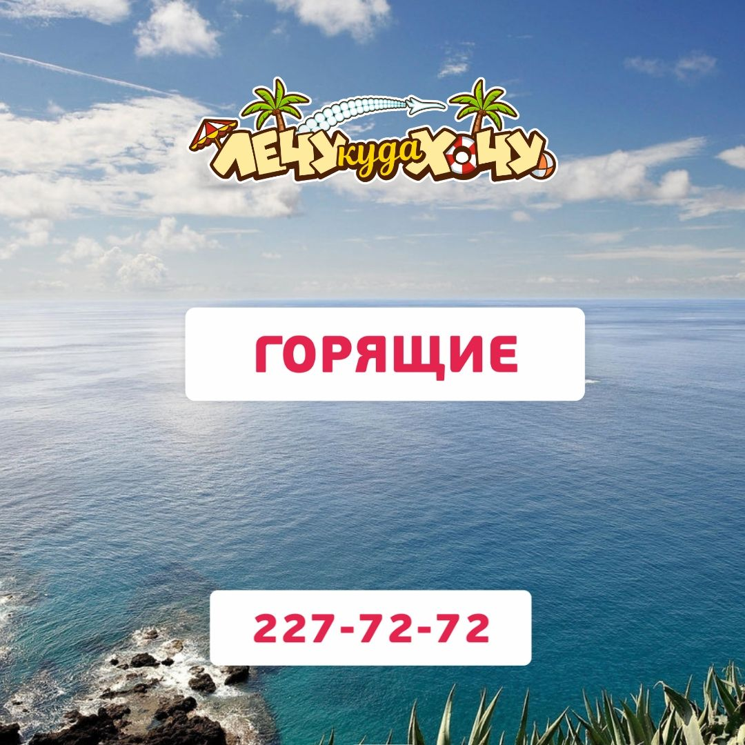 https://pp.userapi.com/c854224/v854224546/61880/ncjMmxXBVVs.jpg
