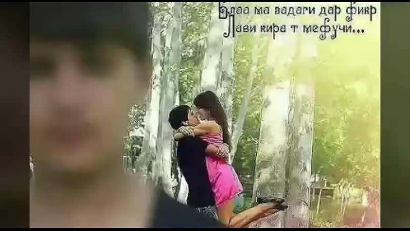 Akbari SoLeh Кисаи Ишк Лайк Монен Шерои Нар.mp4