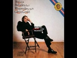 Glenn Gould plays Brahms Ballade Op 10 No 1 in D minor