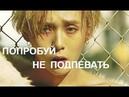 ПОПРОБУЙ НЕ ПОДПЕВАТЬ K-POP CHALLENGE (К-РОР ВЕРСИЯ) TRY NOT TO SING