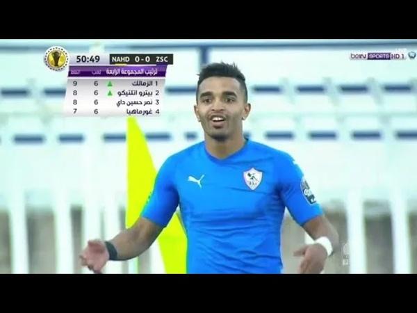 ملخص مباراة الزمالك ونصر حسين داى مباراة م