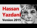 Hassan Yazdani Charati - Iman Rahmanizadeh/ 70 Kg trials 2015 / ویدیویی جالب از ۴ سال پیش حسن یزد