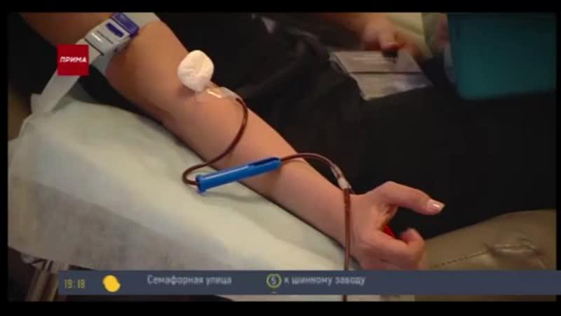 Прошел всемирный день донора крови