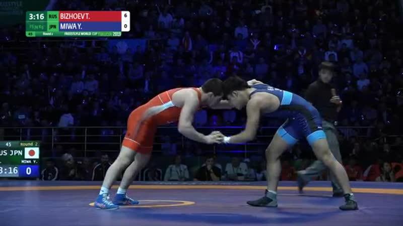 Россия Япония До 74 кг Тимур Бижоев Юто Мива