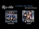 Rev:robe 1stシングル「Blue Mirage」MV Short ver.
