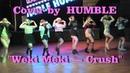 Weki Meki — Crush - Cover by HUMBLE