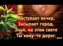 КРАСИВАЯ ПЕСНЯ - ГОЛУБОЕ ТАКСИ.mp4