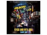 Kygo &amp Rita Ora - Carry On