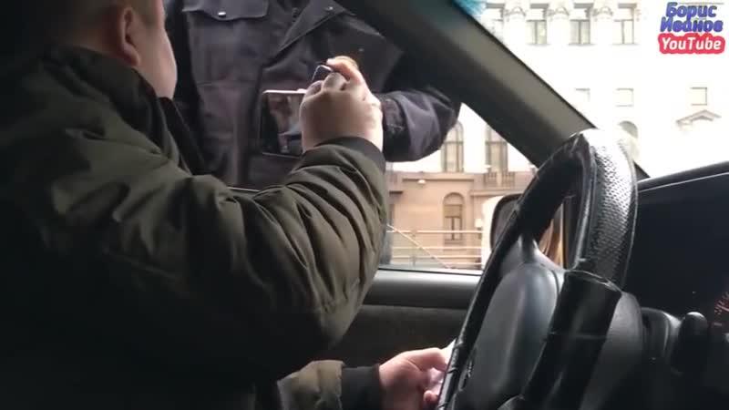 Задержание водителя за курение в машине 480p mp4