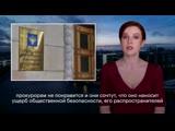 Закон о запрете фейковых новостей начал действовать, но главный фейк - о распятом мальчике - все ещё на Первом канале