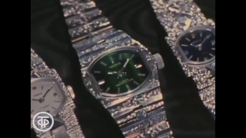 Рекламный сюжет На конвейере - новые часы, фрагмент программы Время, 05.05.1979.