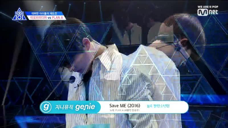 [단독/2회] 두 번째 도전의 이유ㅣ티오피미디어 <김우석, 이진혁> PLAN A <최병찬, 한승우>