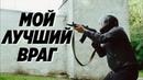 НАСТОЯЩИЙ ДЕТЕКТИВ! Мой лучший враг Российские детективы, кино новинки, фильмы hd