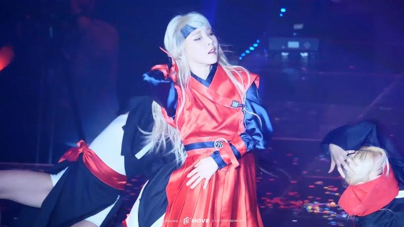 M 'Selfish TVXQ Medley Perfomance Moon Movie' 190421 MAMAMOO 4season f w Concert