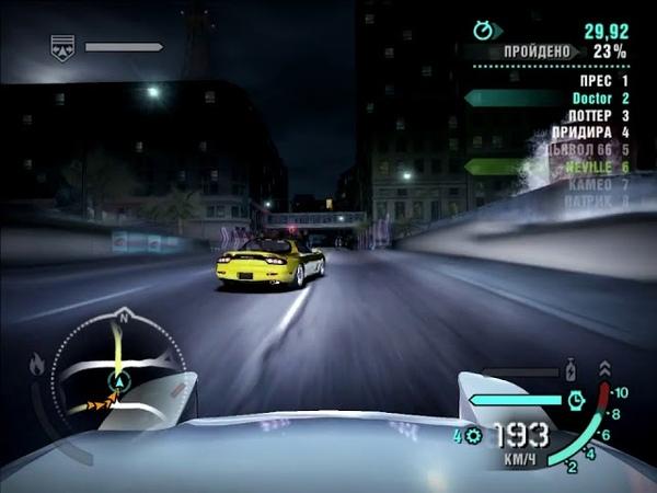 NFS Carbon - Mazda RX-7 (Серийная) - Бульвар Линкольна (Спринт)