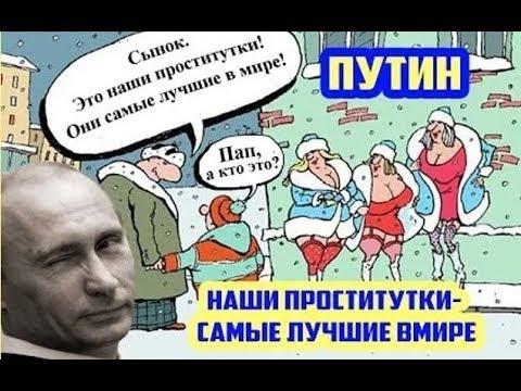 Сколько зарабатывают Кремлёвские проститутки