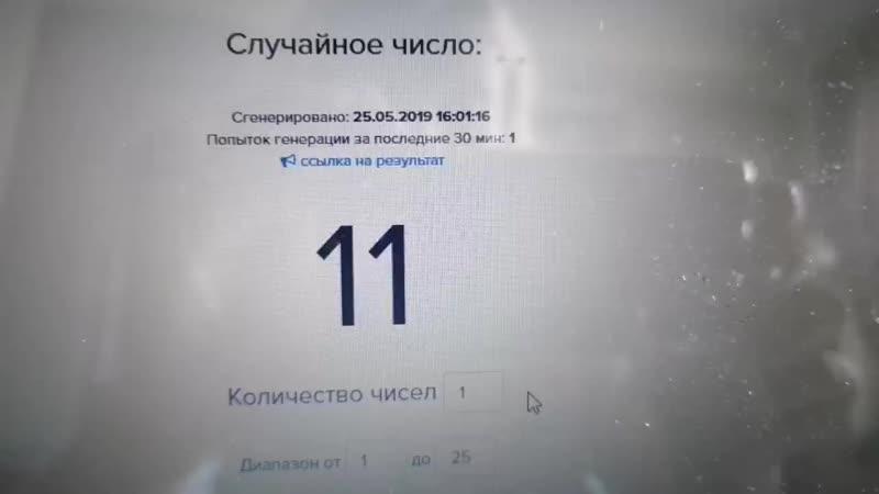 VID_20190525_160433.mp4