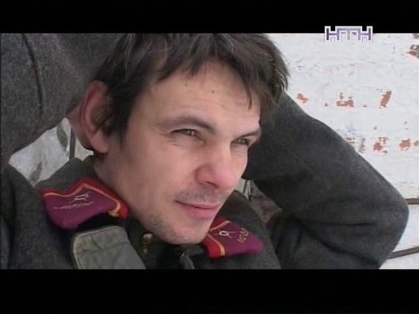 Легенды Уголовного Розыска...Каратели Без права на жизнь