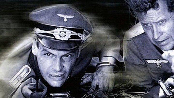 Фронт без пощады ГДР 1984 Все серии. HD