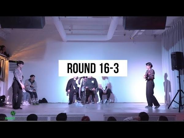 2019 DANCE WAR WAACKING ROUND 16 3