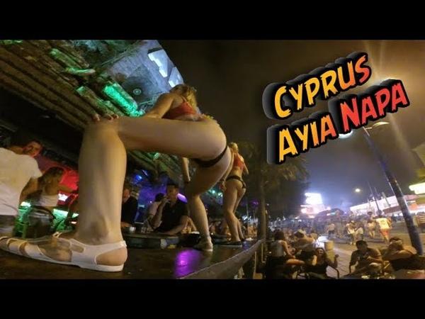 Лето Кипр Айя Напа Cyprus Ayia Napa