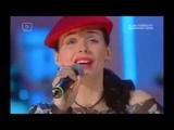 Виктория Дайнеко и Наталья Власова - Я У ТВОИХ НОГ