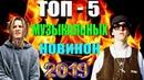 Битва экстрасенсов Bitva ekstrasensov 10 сезон 13 серия смотреть онлайн или скачать