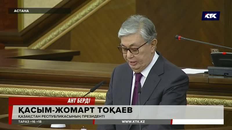 Тоқаев Назарбаевқа Халық қаһарманы атағын берді