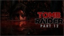 Tomb Raider (2013) - 12 Part