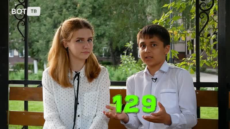 Егоркин БОРЩ. 129 выпуск