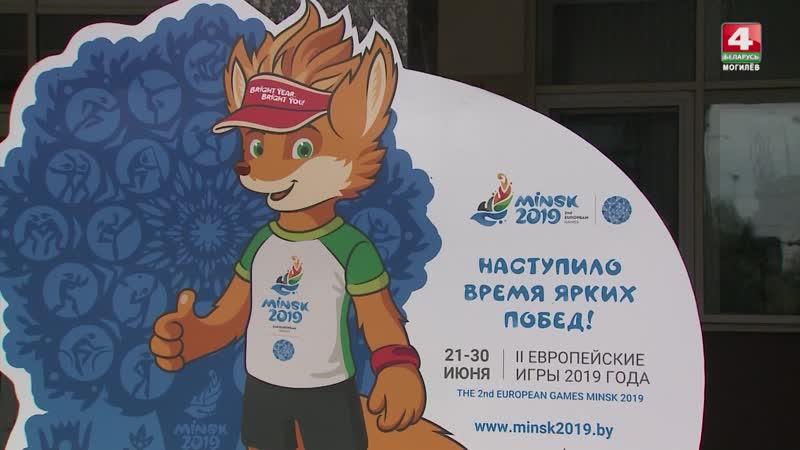 Эстафета огня 2 Европейских игр скоро пройдёт в Могилёвской области