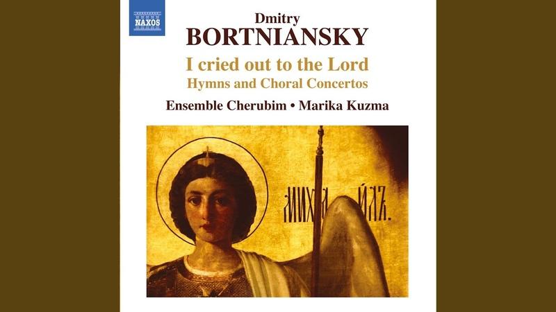 Izhe Kheruvimi (Cherubic Hymn) No. 7. —