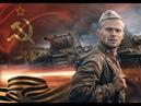 Важный ШАГ по восстановлению СССР
