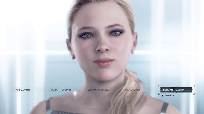 Detroit become human deluxe edition (9) Ps4 Pro