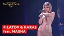 FILATOV KARAS. Премия Нового Радио Высшая Лига 2017