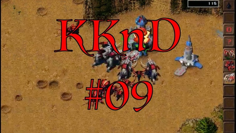 KKND 09 Прохождение Уровень 12 Выжившие и мутанты GIHTP