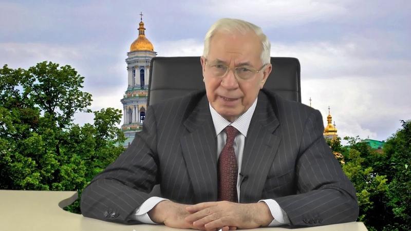 Азаров ответил на обвинения в злоупотреблении властью