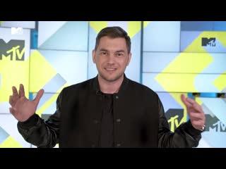 MTV ТОП-20: Леонид Руденко