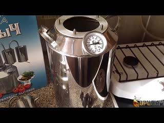 Видеообзор самогонного аппарата 'ГОРИЛЫЧ'