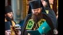 Слово архімандрита Амвросія Вайнагія при нареченні єпископом Згурівським