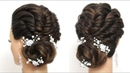 Updo Tutorial: Twisted Low Side Bun. Prom Wedding Hairstyles For Long Hair