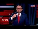 В России один Путин работает? : Вакаров и Соловьев ЧЕСТНО о нынешней власти!