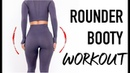 🍑ROUNDER BOOTY WORKOUT 🍑 by Vicky Justiz