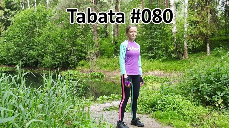 TABATA 080 4 Minute Lower Body Workout