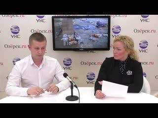 Интервью с С.Воденко