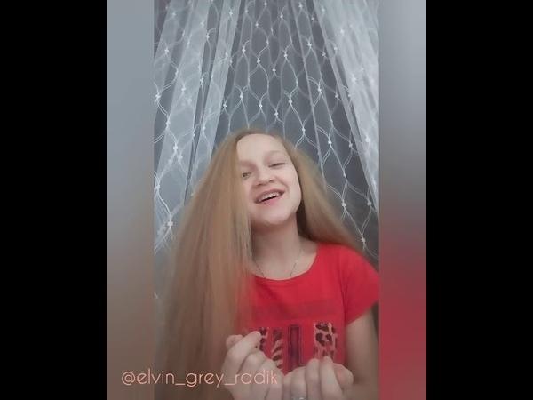 Mrs Т24COVER на песню Элвина Грея РОЗА