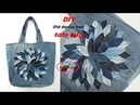 DIY 구제청바지 꽃잎 패치웍 토트백으로 리폼 old denim into floral leaf patch tote bag